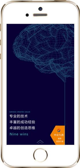 中企平博娱乐在线赌场app微平博娱乐app